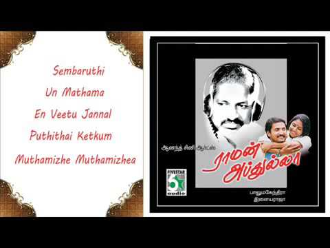 Raman Abdullah Jukebox Completo Músicas -