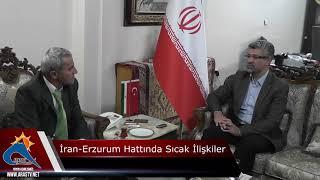 İran-Erzurum Hattında Sıcak İlişkiler #ArasTV