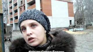 В Бердске из ЖСК выгоняют дольщиков