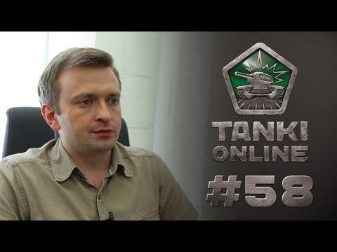 ТАНКИ ОНЛАЙН Видеоблог