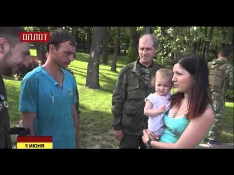 Пленному украинскому солдату