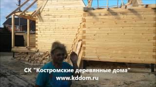 видео Усадка дома из бруса естественной влажности