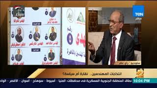 رأي عام – الدكتور حماد عبدالله: قائمتنا مستعدة لمناظرة هاني ضاحي وأي مرشح لانتخابات
