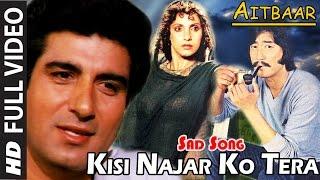 Kisi Najar Ko Tera | Sad Song | Raj Babbar, Dimple Kapadia | (Aitbaar)