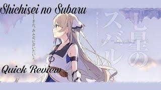 Shichisei no Subaru Anime Review | #1