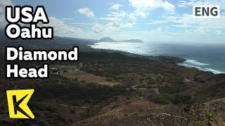 【K】USA Travel-Oahu[미국 여행-오하우]분…