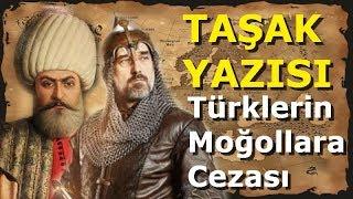 Türklerin, Moğollara Verdiği İbretlik Ceza ( Selçuklu ve Osmanlı İttifakı )