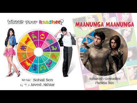 Maanunga Maanunga - Official Audio Song | What's Your Rashee? | Priyanka Chopra