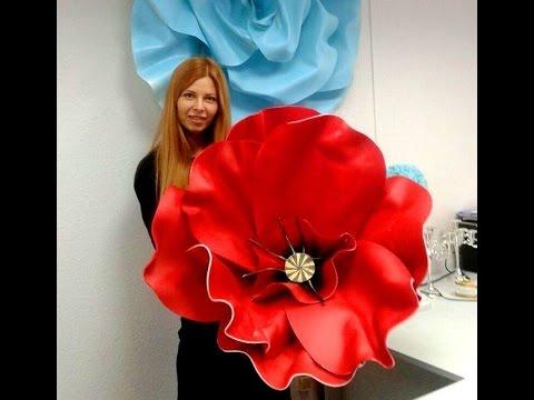Мастер класс  большие цветы из изолона фоамирана.ИДЕЯ на НОВЫЙ ГОД . Крым