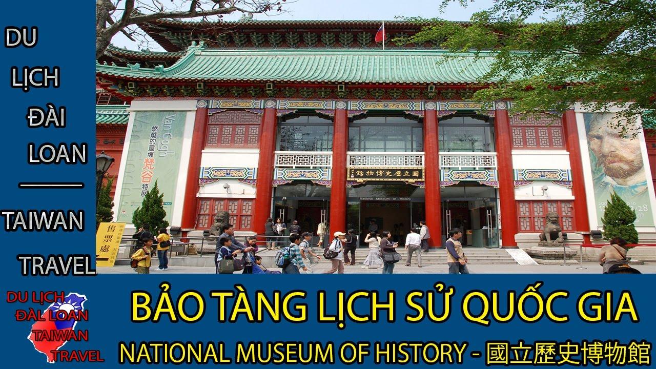 Du lịch Đài Loan-Taiwan Travel:BẢO TÀNG LS QG -NATIONAL MUSEUM OF HISTORY TAIPEI- 國立歷史博物館 TẬP 14