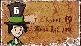 The Night of the Rabbit #5 (Совушка в беде!) [1080p]