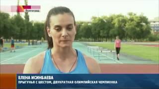 Российских легкоатлетов отстранили от участия в Олимпиаде в Рио-де-Жанейро