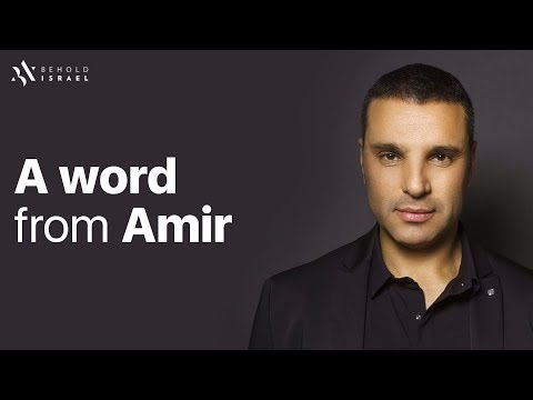 A word from Amir April 16 2018