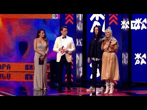 Валерия и Егор Крид - лауреаты ЖАРА MUSIC AWARDS 2019