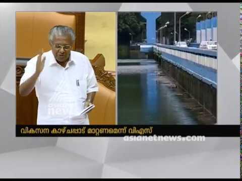 """Kerala and Malayalees share Friendly bond with other countries "" says Kerala CM Pinarayi Vijayan"