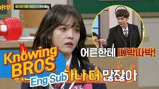 또박또박 이의 제기하는 지민(Jimin)에 하극상 담당(?) 경훈(Kyung Hoon)의 일침 아는 형님(Knowing bros) 57회