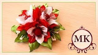 Зажим для волос. Цветы. Канзаши. МК./ DIY. Flowers. Kanzashi. HairClip
