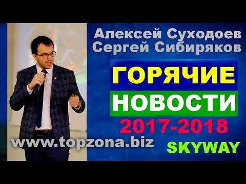 Годовой отчет ОАО «РЖД» за 2013 г.