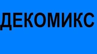 Ексклюзивные шторы от дизайнера заказать Киев недорого Подушки Купить покрывала дизайнерские(