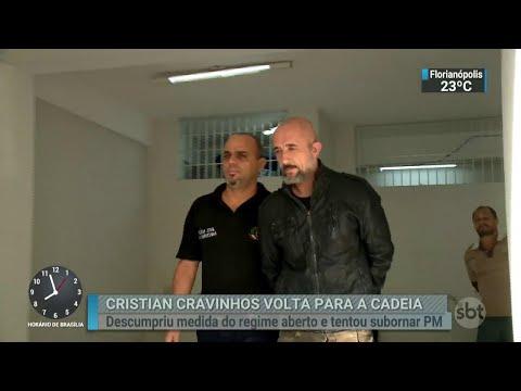 Cristian Cravinhos é preso em Sorocaba após denúncia por agressão | SBT Brasil (18/04/18)