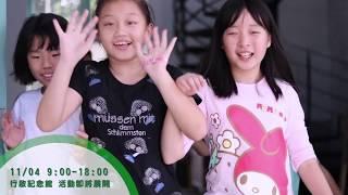 【商業影片】台南斗六小老闆市集活動紀錄