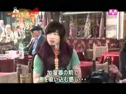 Travel to Turkey with Gye-sang Yun Episode 4 [2009]