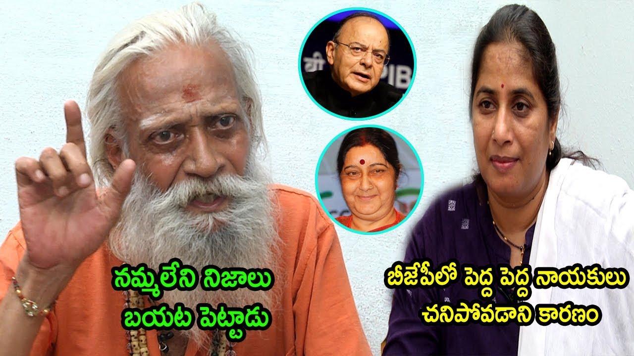 Aravind Aghora Intresting Comments On BJP Party Senior Leaders | Talk About Modi  | Cinema Politics