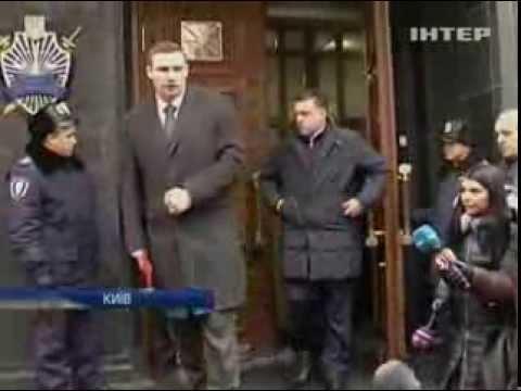 В ГПУ вызвали Яценюка, Кличко и Тягнибока
