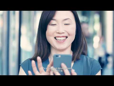 UNISOC AI Technology