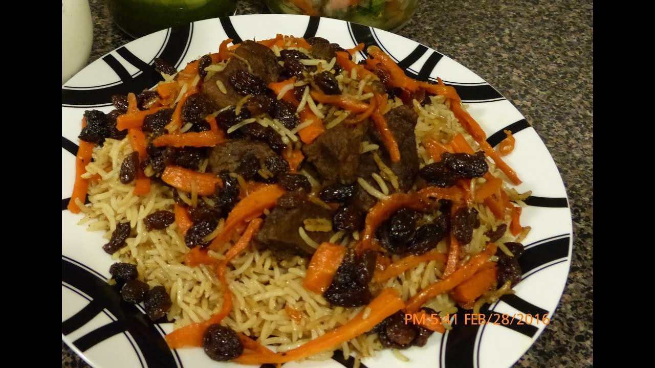 Kabuli pulao afghan rice cooked in meat broth youtube forumfinder Images