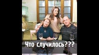 Трагедия в семье Юлии Началовой! Последние новости!