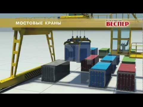 Управление приводом мостового крана