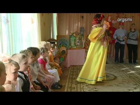 "Группа ""Солнышко"" Д/С Родничок г.Сухиничи"