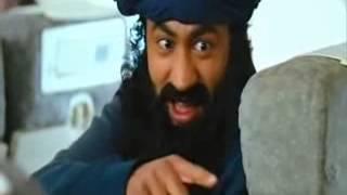 Kumar terrorist