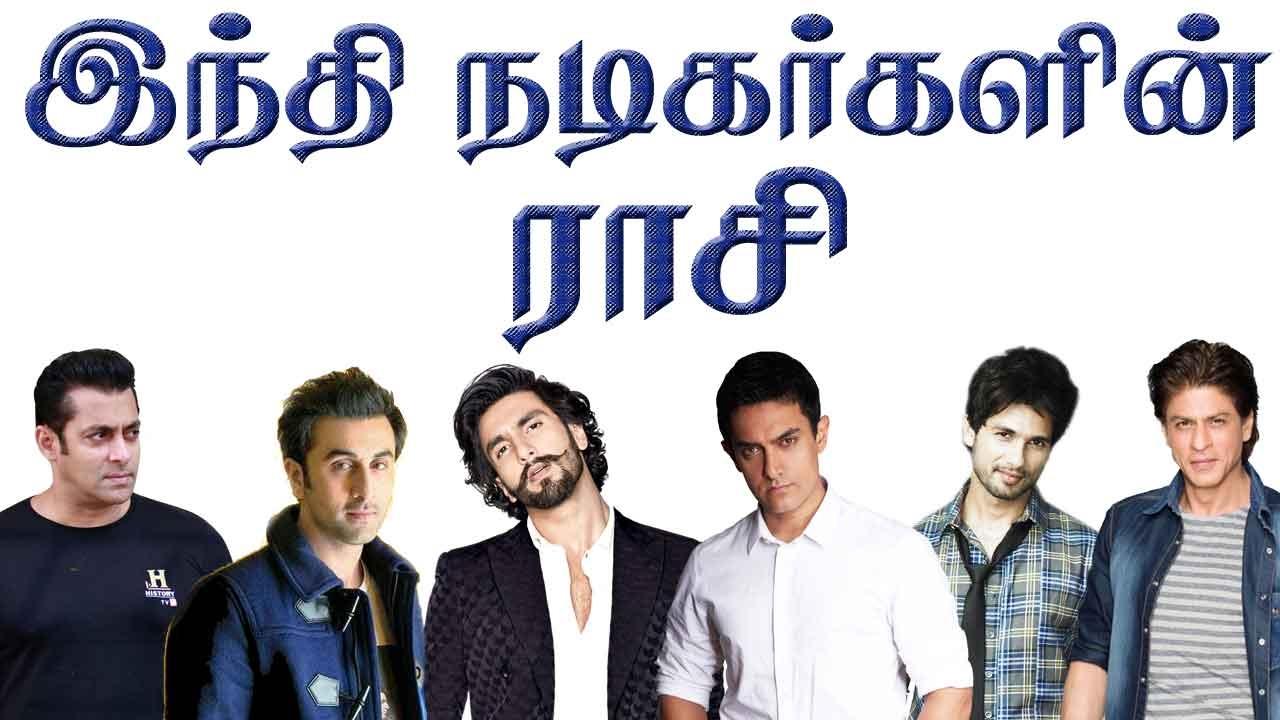 Top 15 Hindi Heros Zodiac Signs Bollywood Actors And Their Zodiac
