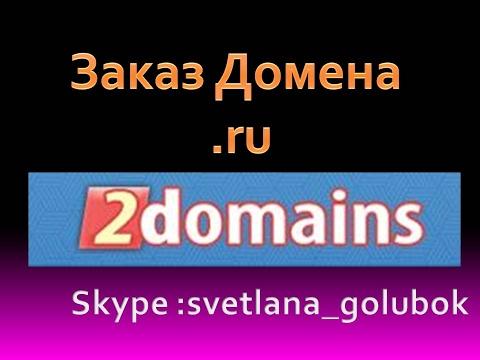 Интернет-магазин товаров для бани и сауны в Екатеринбурге