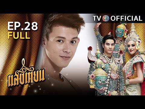 EP.28 - [TV3 official]