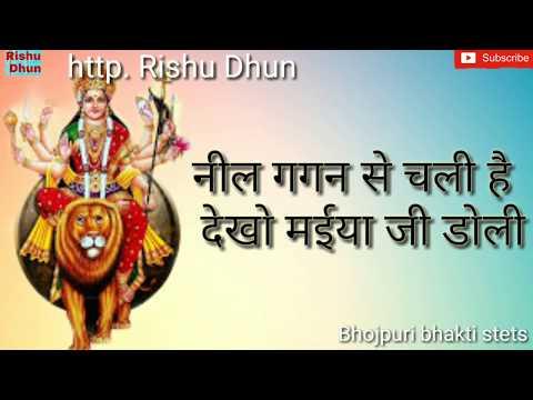 A for arti  ,nimiya k dadh maiya  ,Arvind akela kallu ji bhakti whatsapp stets
