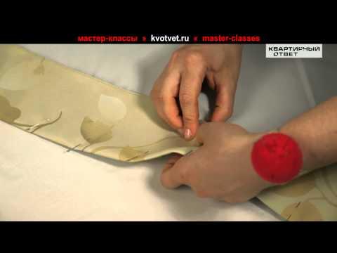 0 - Як зробити люверси на штори в домашніх умовах?