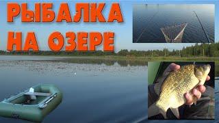 Рыбалка на озере на карася :)(Моя группа в вк: http://vk.com/evgeny_garage Группа гаражных мастеров! http://vk.com/garagemast присоединяйтесь! Рыбалка на озере..., 2015-07-29T14:16:46.000Z)
