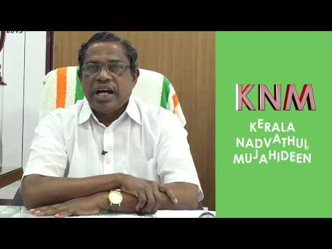 9th Mujahid State Conference | Greetings | A P Unnikrishnan