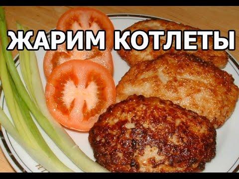 Рецепт: Котлеты из гречневой каши с картофелем на