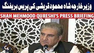 Minister of Foreign Affairs Shah Mehmood Qureshi Complete Press Conference Today | GTVNewspk