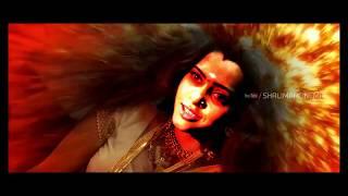 Item Telugu Movie Theatrical Trailer || Shalimarcinema