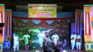 Arivalayam, BHEL, Trichy - Annual Day - 2016 - 08