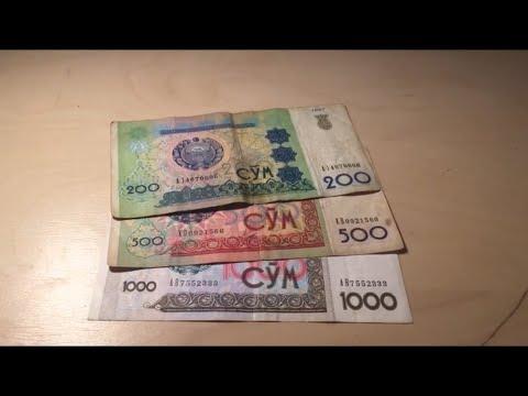 Currency Special: Uzbekistan Low Denominations Banknotes.