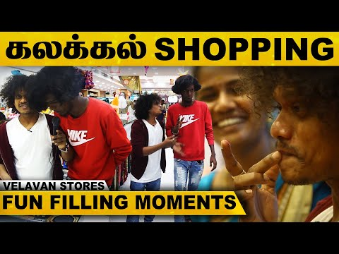Cooku with Comali Pugazh மற்றும் Bala-வின் கலக்கல் Shopping in T-Nagar Velavan Stores | Chennai |HD