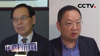 [中国新闻] 香港各界期盼香港维护国安法尽快实施 | CCTV中文国际