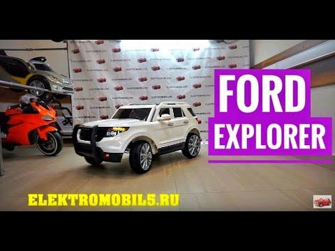 видео: FORD EXPLORER /Baby machine/ Обзор.