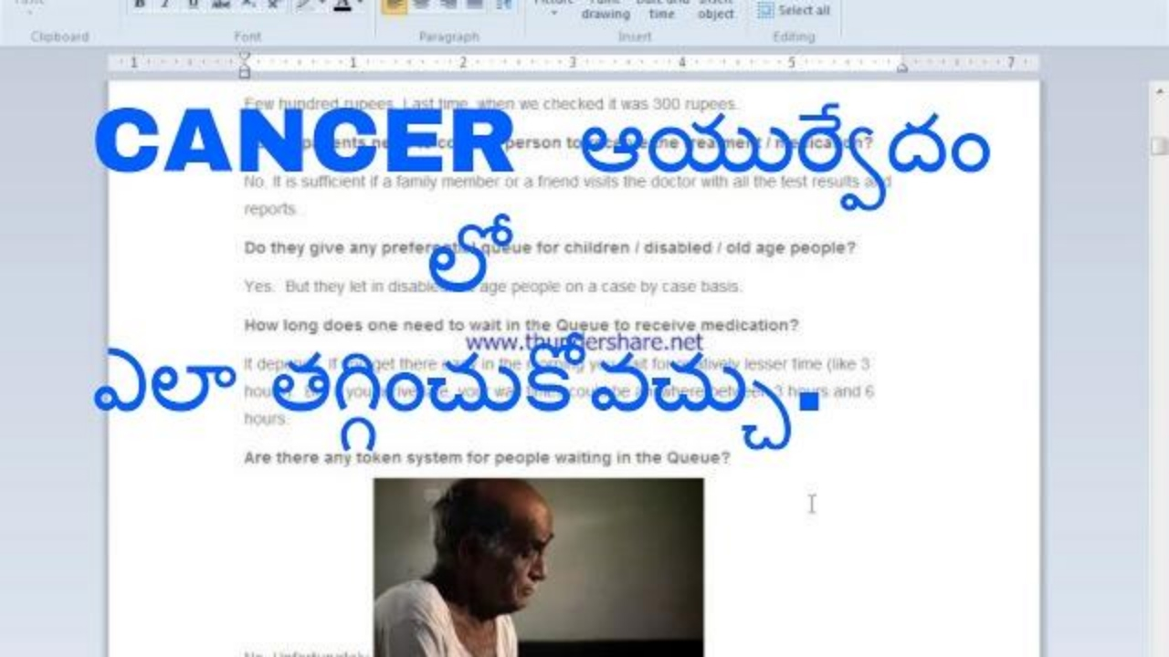 Cancer treatment in ayurvedam lo